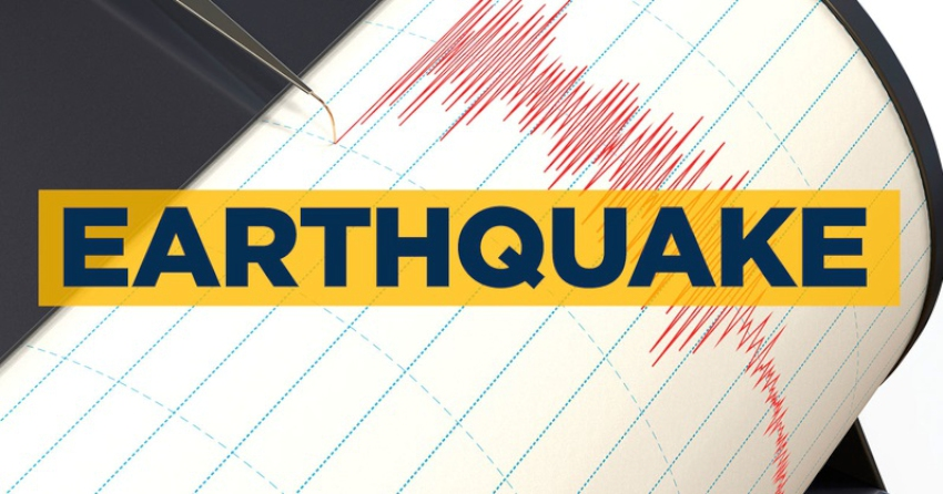 गोरखामा ४.३ रेक्टरको भूकम्प