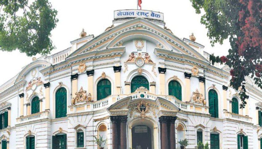 नेपाल राष्ट्र बैंकले ३० अर्ब बराबरको रिपो जारी गर्दै