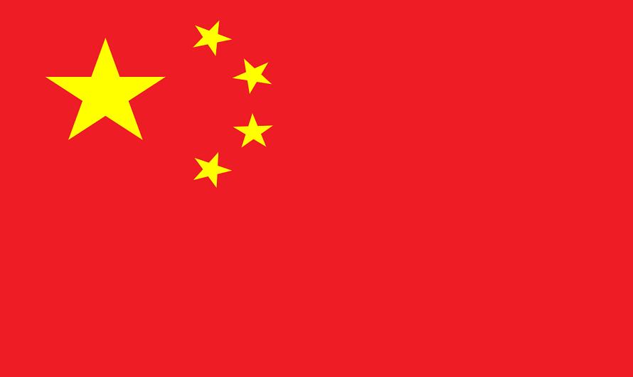 चीनमा सरकारकाे तर्फबाट ३ करोड २९ लाख ज्येष्ठ नागरिकले पाए राहत